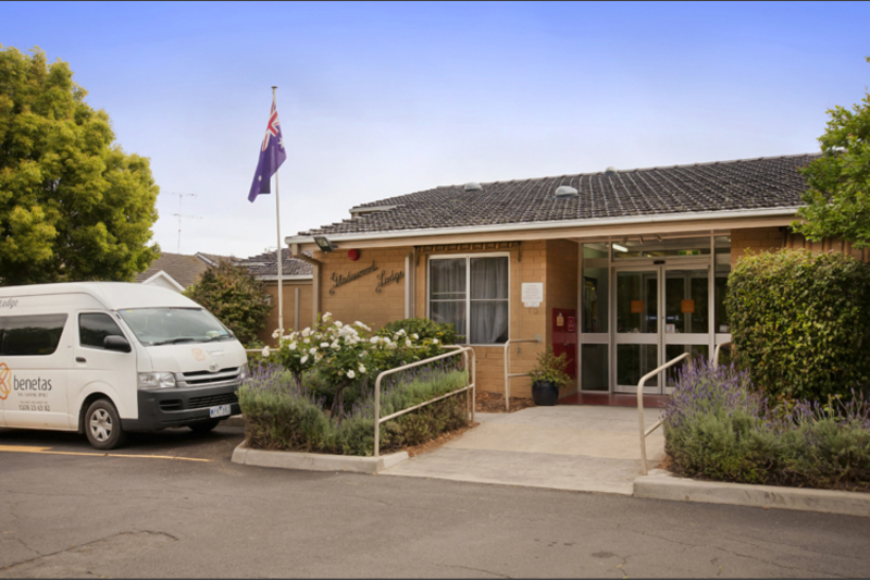 Benetas Gladswood Lodge - Aged Care Find